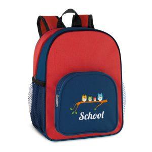 Dječiji ruksak S92620